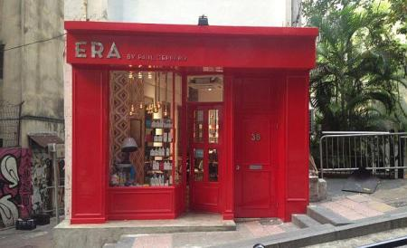 era-hair-salon-hong-kong-red