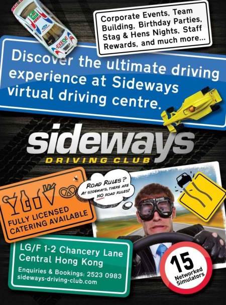 sideways-advert-15_-_copy