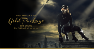 HH-Packages-10000-gold-061014-1024x535
