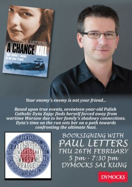 SK-Paul-Letters_500