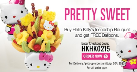 bnr15_HK_hello_kitty