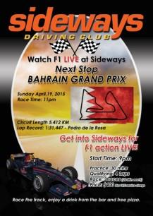 F1-2015-Bahrain-GP-190415-e1428064659496